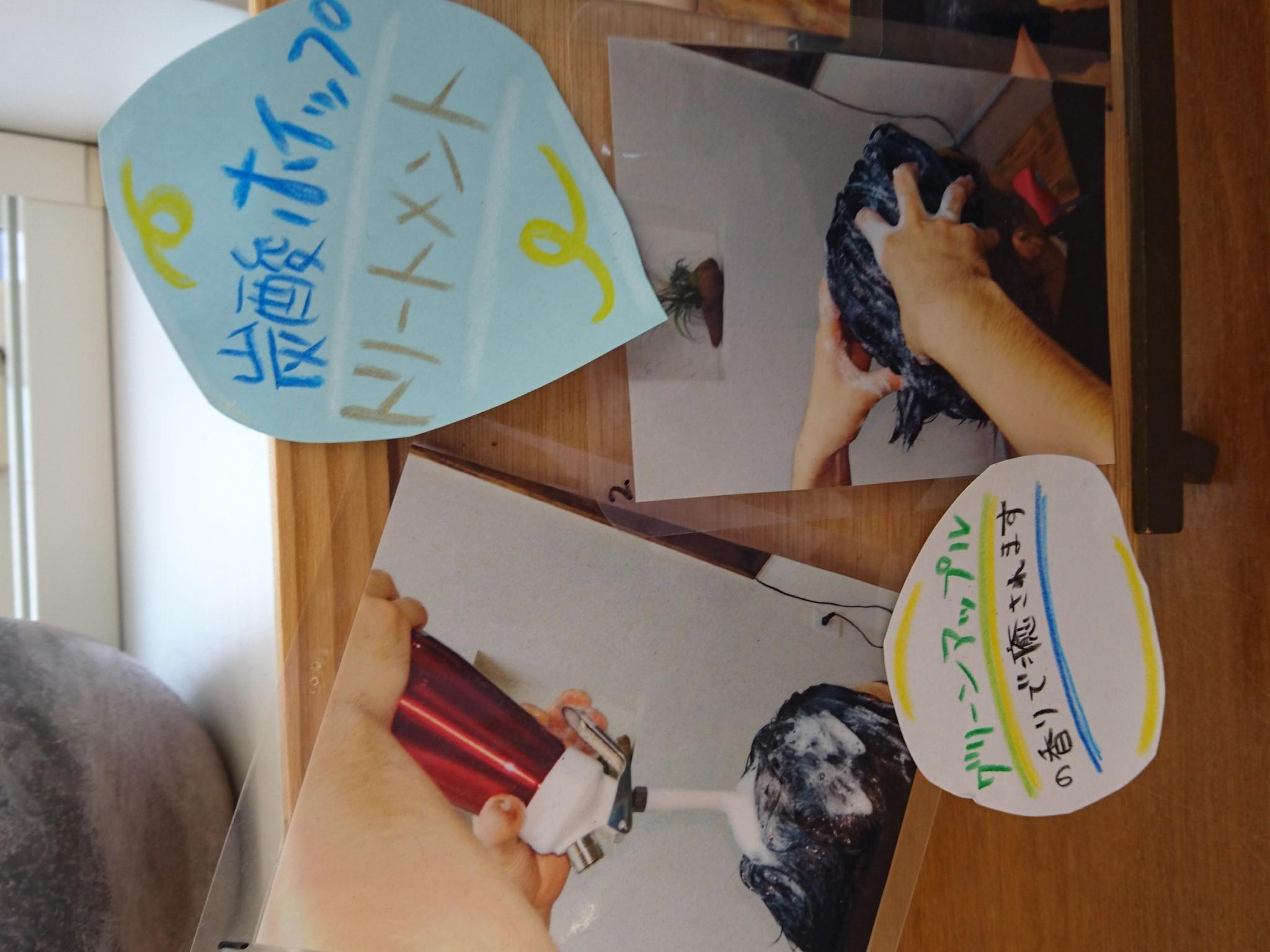 16-11-01-08-47-58-860_photo