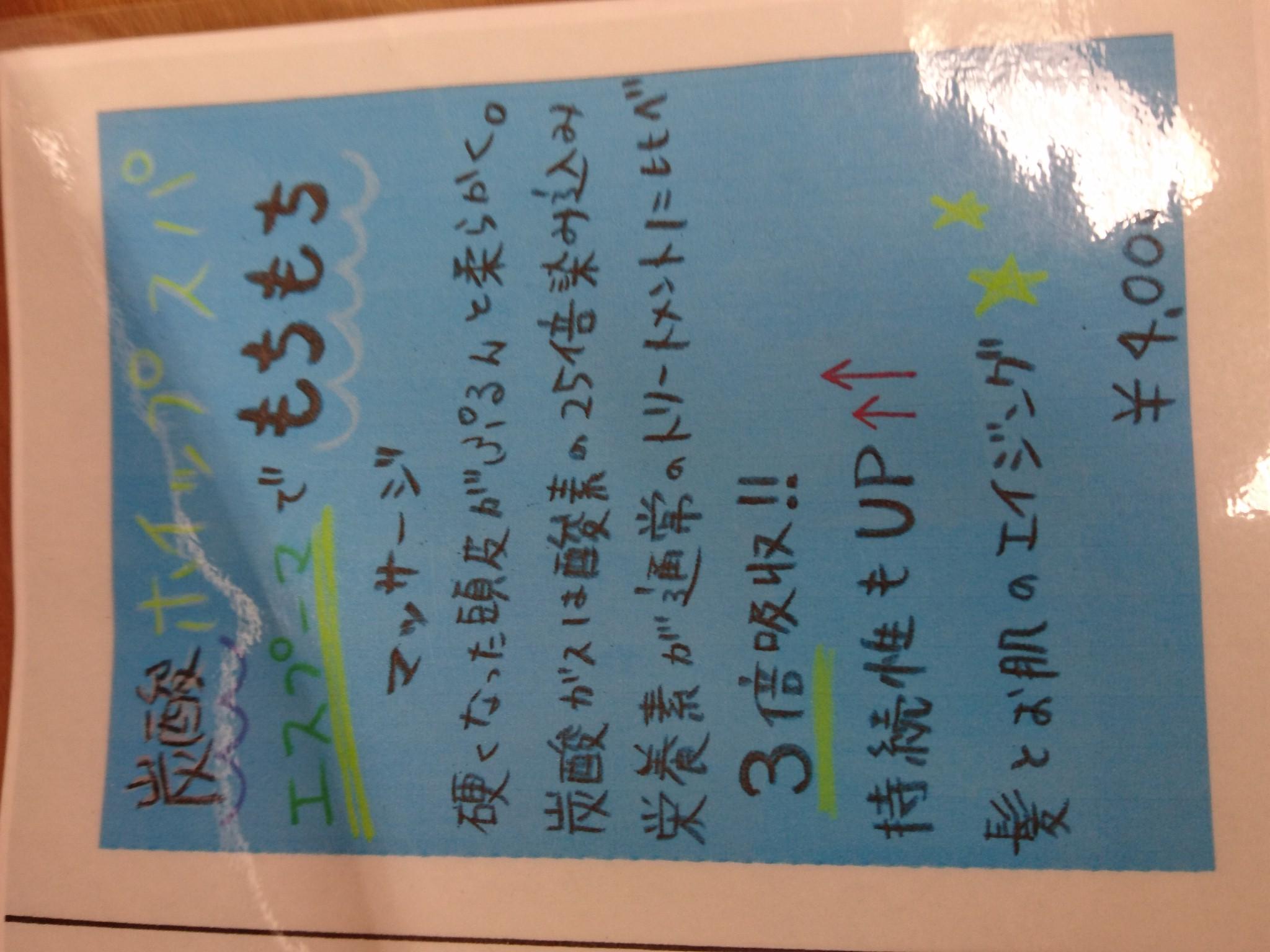 16-11-01-08-48-26-244_photo